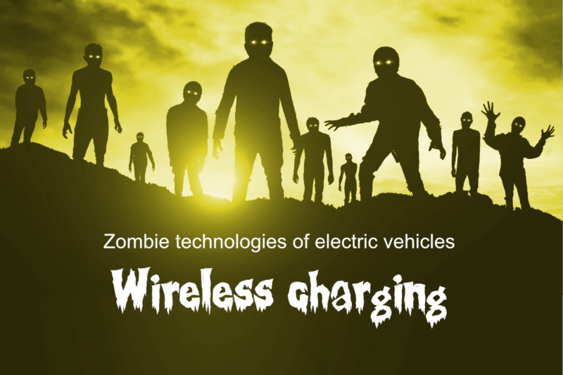 Technologies zombies